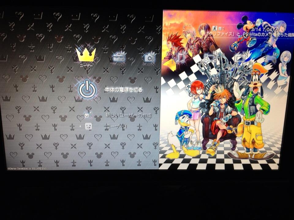 Pictures of hd 15 remix ps3 themes news kingdom hearts insider this just in we have pictures of the 7 eleven exclusive ps3 xmb theme for kingdom hearts hd 15 remix take a look by clicking read more voltagebd Image collections