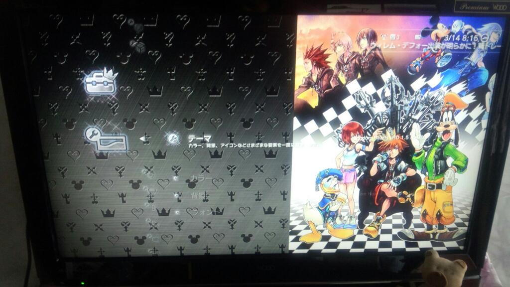 Pictures of HD 1 5 ReMIX PS3 Themes! - News - Kingdom Hearts
