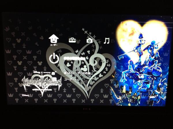 Pictures of hd 15 remix ps3 themes news kingdom hearts insider images of both the days theme and the normal kingdom hearts hd 15 remix game select themeavailable via hovering over the game disc on the xmb voltagebd Image collections