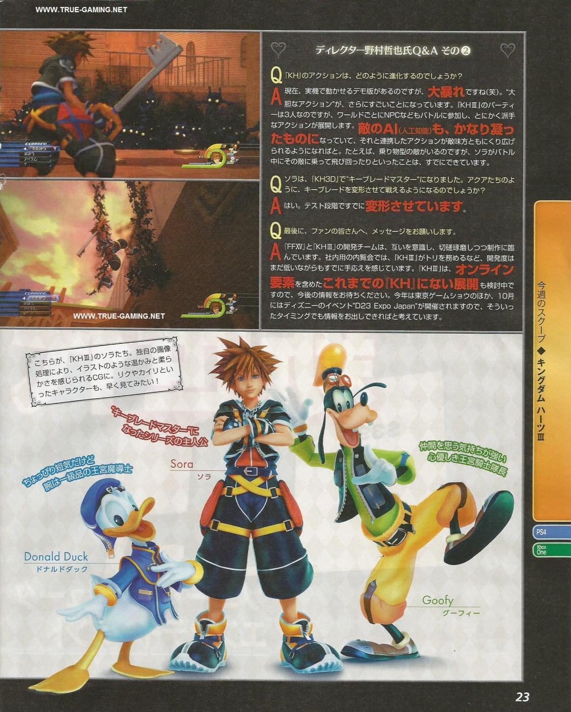 KHWorld V 4] // Kingdom Hearts ~ Kingdom Hearts 2: Final Mix