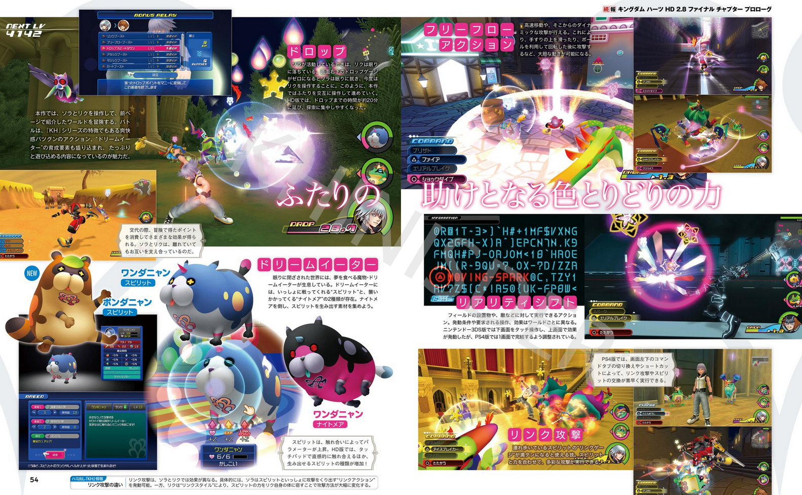 News ▻ - Weekly Fami showcases Dream Drop Distance HD and χ