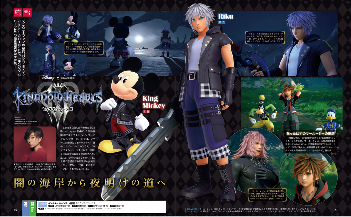 Famitsu S D23 Expo Japan 2018 Recap News Kingdom Hearts Insider