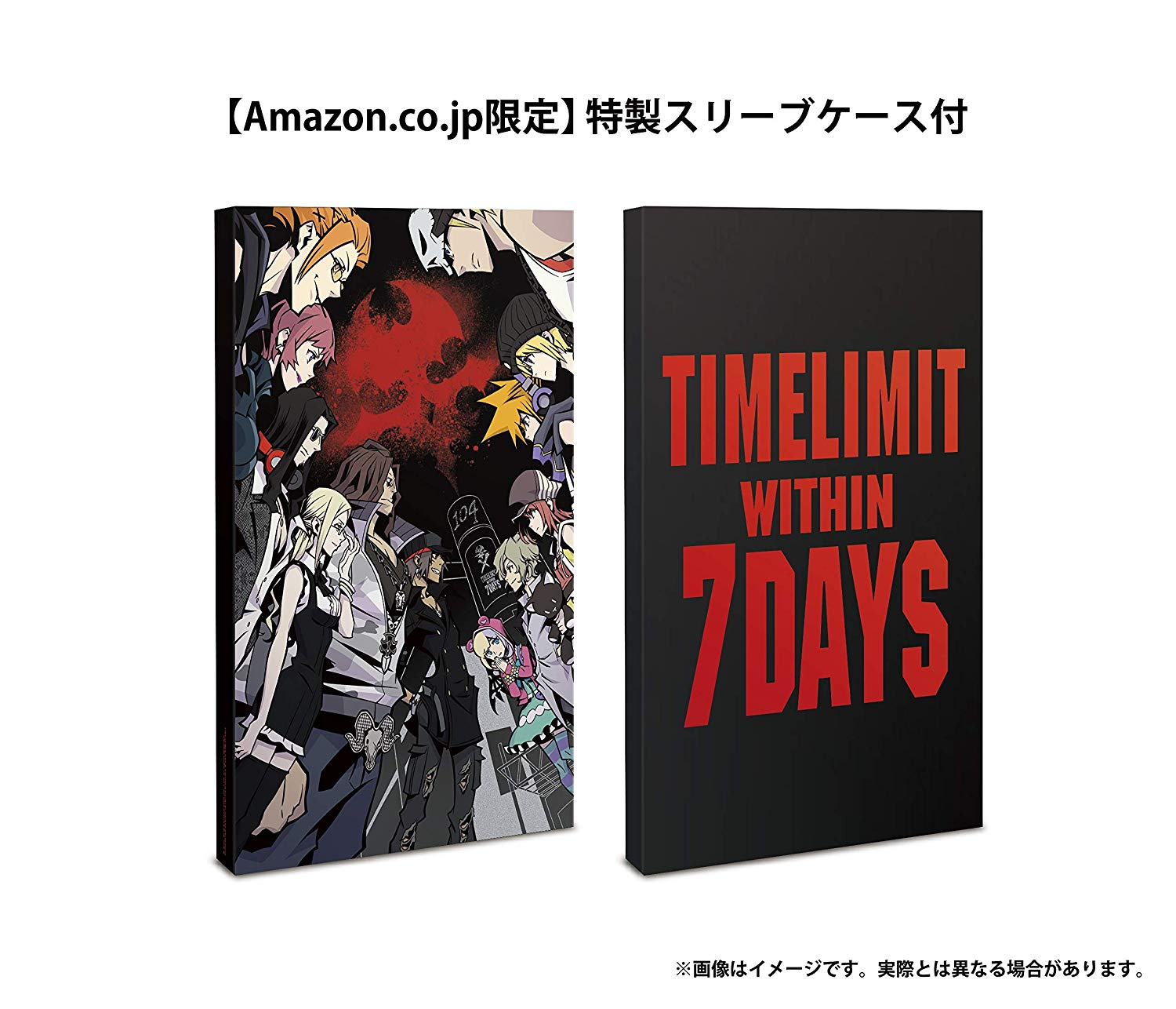 Amazon jp Selling Slip Case Version of The World Ends With