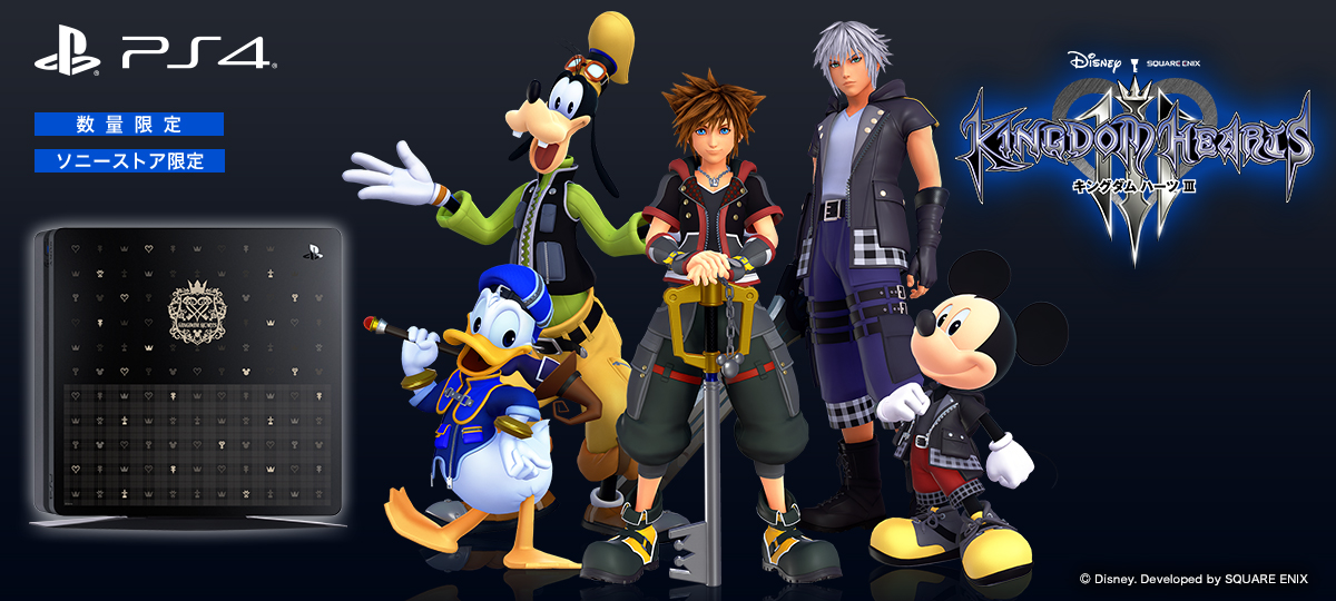 kingdom hearts 3 ps4 complete edition