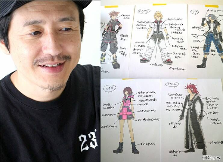 Super Groupies x Kingdom Hearts 3 collaboration clothing line to go on sale December 1 - News - Kingdom Hearts Insider