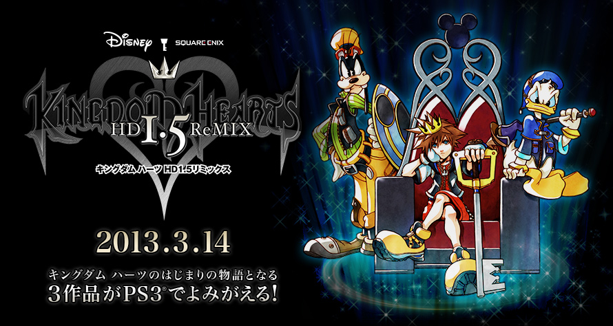 Kingdom hearts 1 release date in Sydney