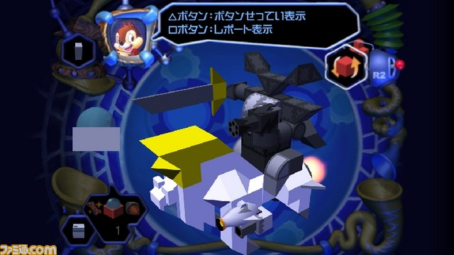 Kingdom Hearts  Final Mix Best Gummi Ship Build