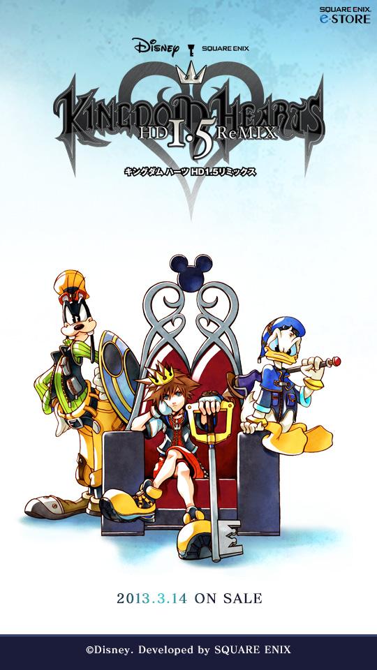 News Kingdom Hearts 15 HD ReMix 2013 Wallpaper
