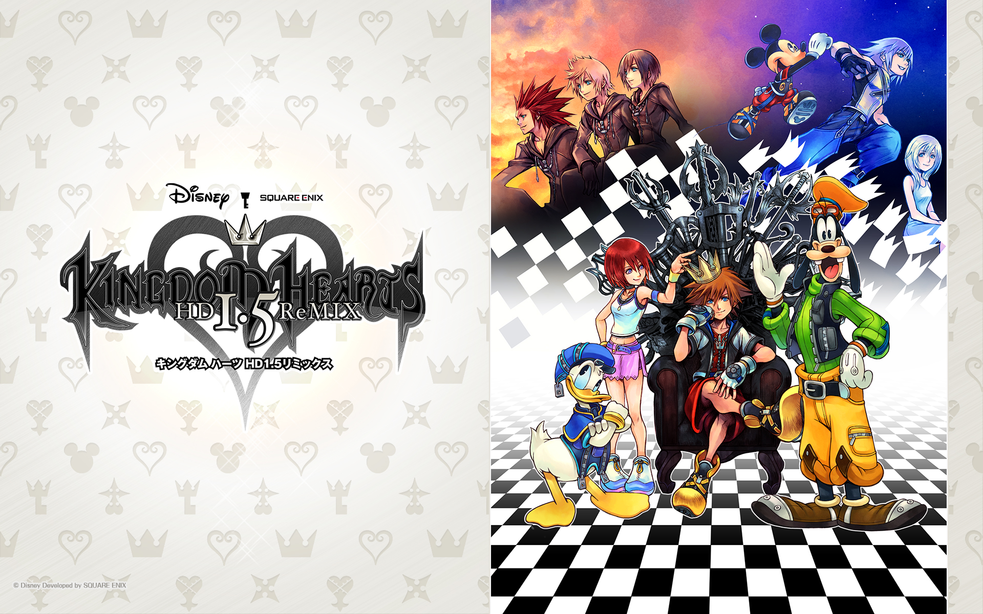 Wallpapers Kingdom Hearts Series Collections Kingdom Hearts