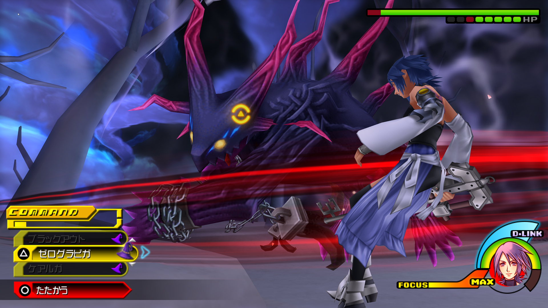 High resolution birth by sleep final mix hd screenshots news kingdom hearts hd 25 remix will arrive at north american on december 2nd 2014 europe on december 4th 2014 and the pal region on december 5th 2014 voltagebd Choice Image