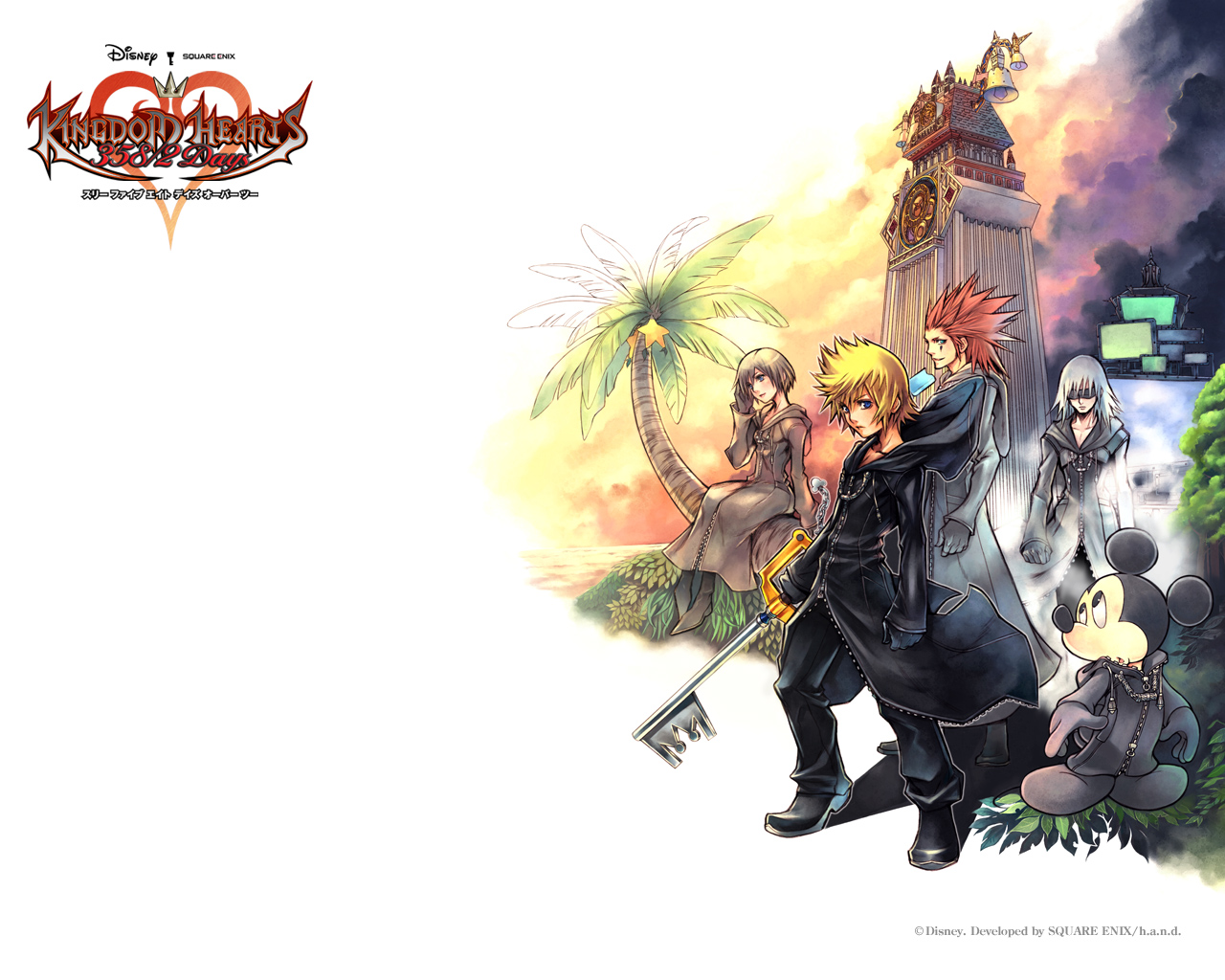 Wallpapers 358 2 Days Kingdom Hearts Insider
