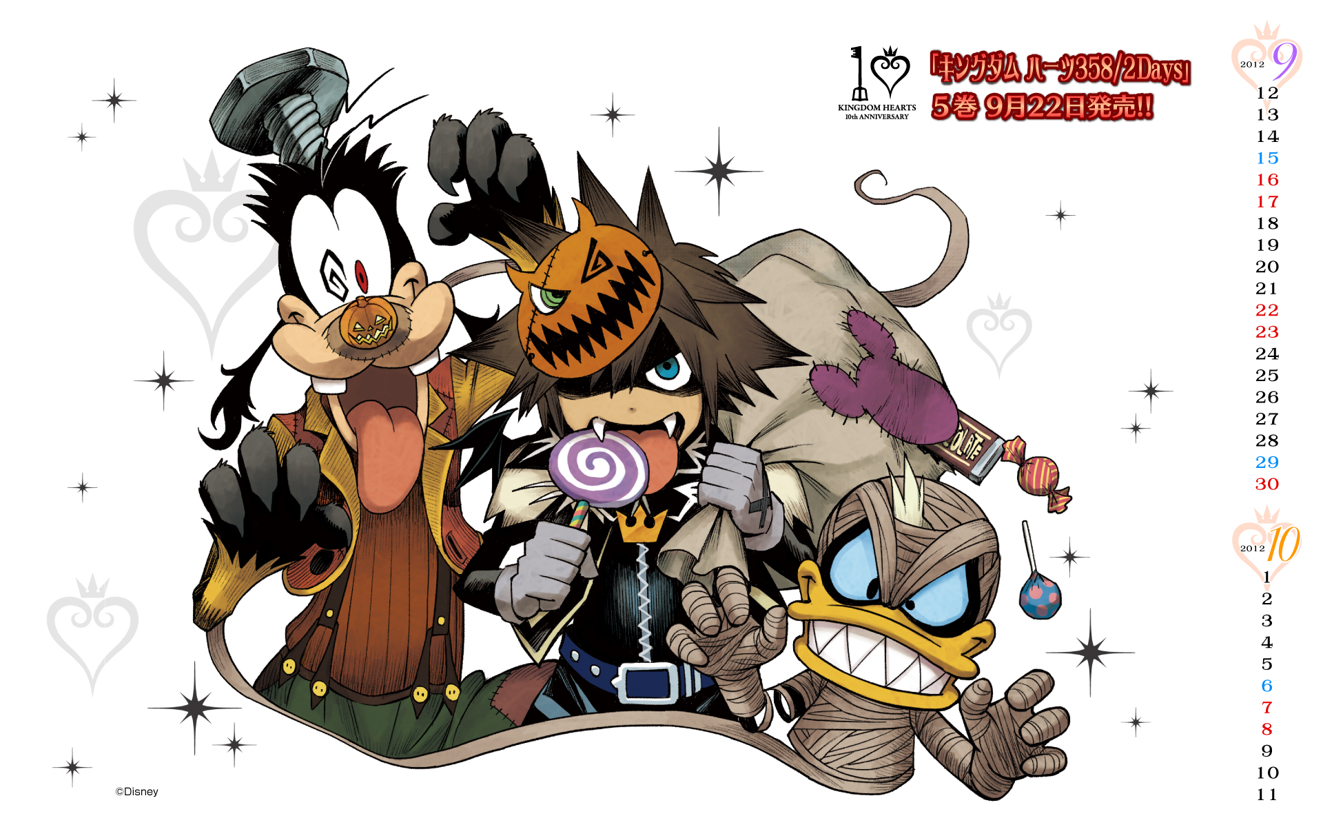 New KH 10th Anniversary Wallpaper by Shiro Amano! - News - Kingdom ...
