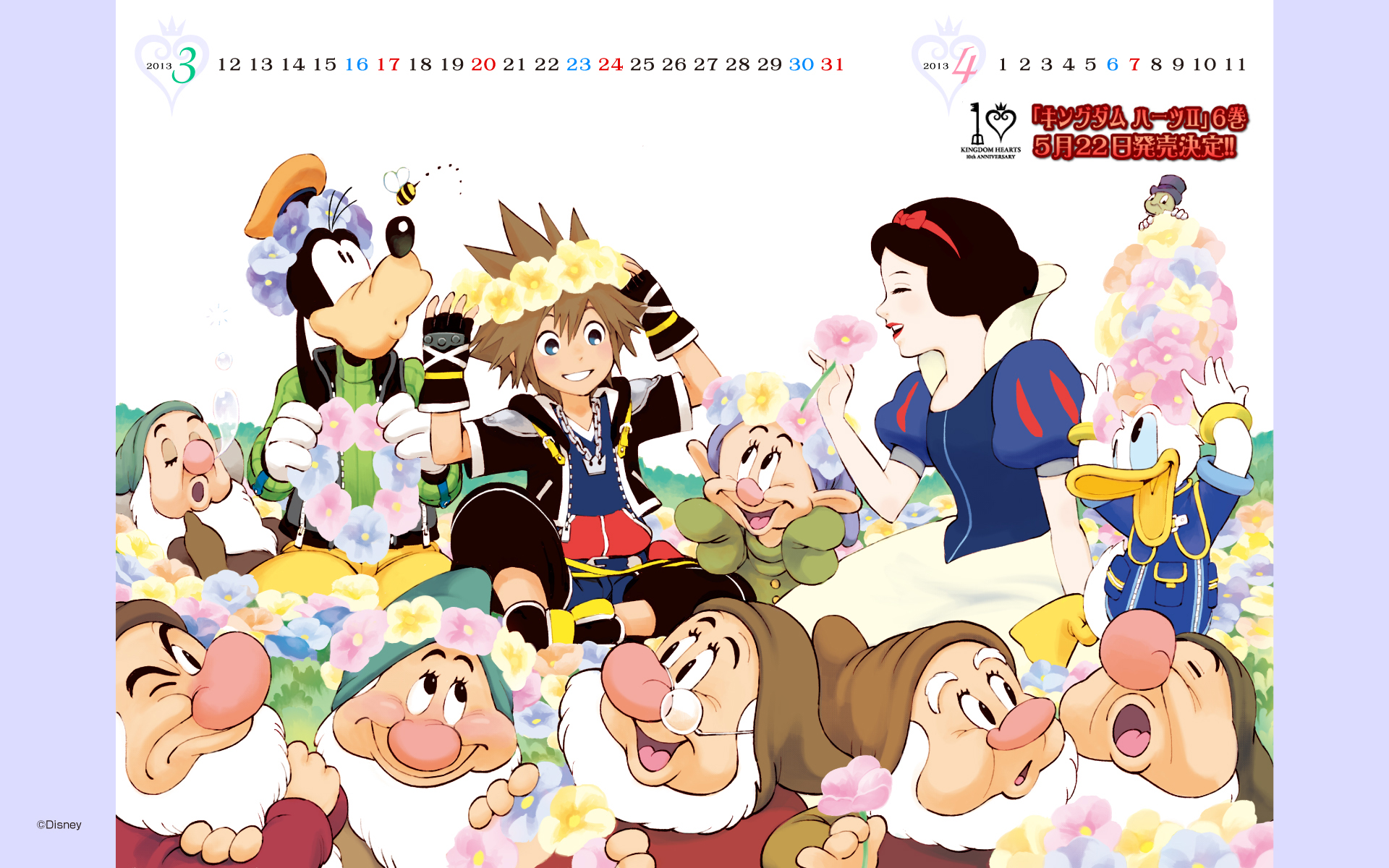 KINGDOM HEARTS 10th Anniversary Wallpaper #8! - News ...