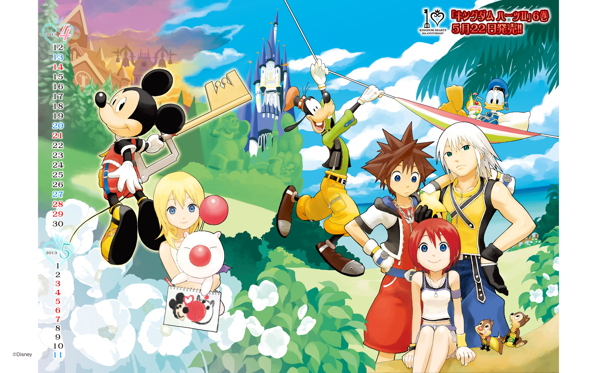 KINGDOM HEARTS 10th Anniversary Wallpaper #9! - News - Kingdom Hearts ...