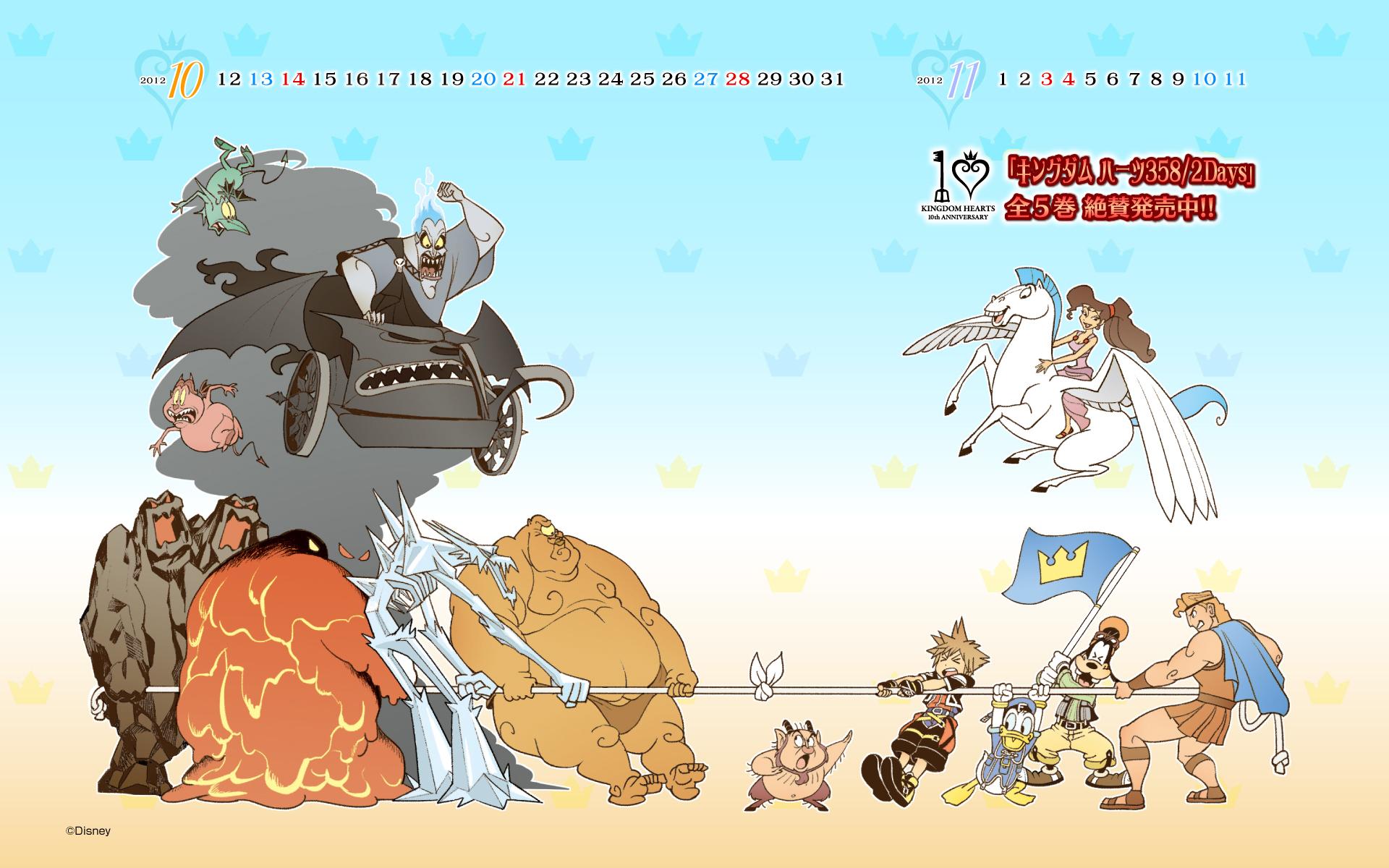 Kh 10th Anniversary Wallpaper 3 News Kingdom Hearts Insider