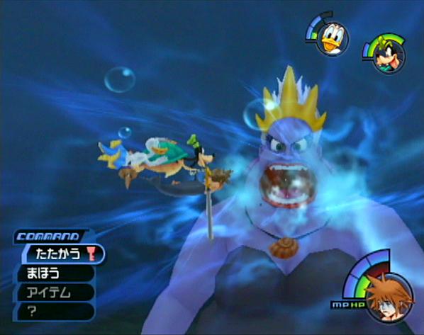 Gameplay - KINGDOM HEARTS HD 1.5 ReMIX - Kingdom Hearts Insider